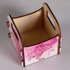 """Кашпо деревянное 10.5?10?11 см подарочное Рокси Смит """"С Днём рождения! Розоватость"""", коробка"""