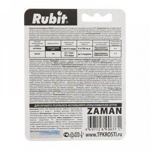 Средство от колорадского жука Rubit Заман, 10 мл