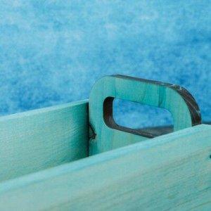 """Кашпо деревянное 24.5?11?9.5 см Ладья """"Модерн дизайн"""", ручки вырезы боковые, бирюзовый"""