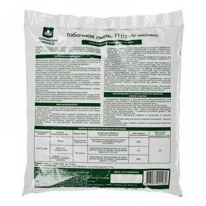 Средство от насекомых вредителей Табачная пыль Здоровый сад , 0,5 кг