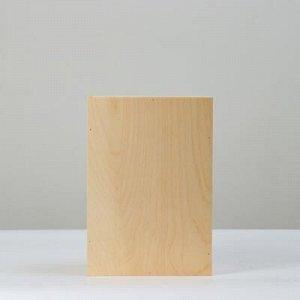 """Коробка пенал подарочная деревянная, 30?20?12 см """"С Праздником!"""", гравировка"""