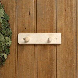 Вешалка деревянная, 2 крепления