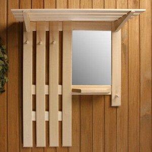 Полка вешалка с зеркалом, большая, 3 крючка, 55?50?12 см
