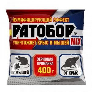 Зерновая приманка «Ратобор» MIX, 400 г