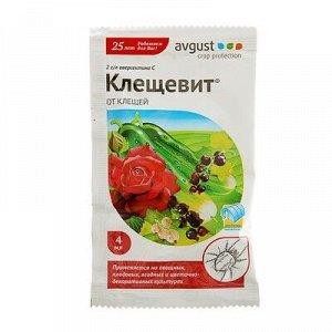 Средство от клещей на всех культурах и комнатных растениях Клещевит ампула в пак. 4 мл