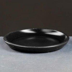 Поддон керамический черный № 4 , диаметр 14,5 см