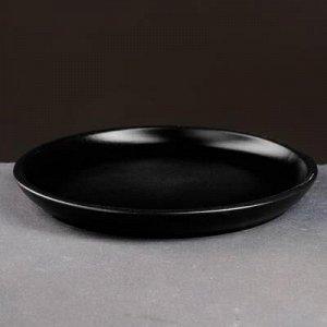 Поддон керамический черный № 6 , диаметр 20,5 см