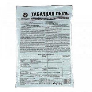 Средство для борьбы с огородными вредителями Табачная пыль, 1 кг