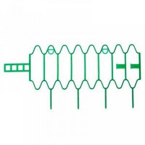 Кустодержатель для клубники, d = 15 см, h = 18 см, пластик, набор 10 шт., зелёный, «Волна»