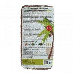 Грунт кокосовый Absolut Plus (20%), брикет, 7 л, 650 г