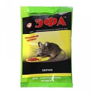 """Зерно от мышей """"Эфа"""", 40 г"""