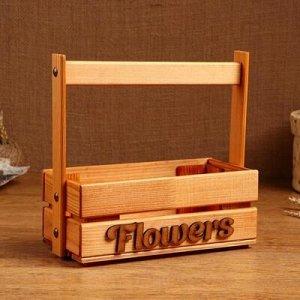 """Кашпо деревянное """"Ящик Flowers"""", 23 х 10 см, h = 20 см"""