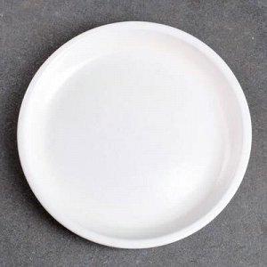 Поддон керамический белый № 5, диаметр 17 см