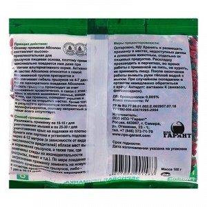 Зерновая приманка от грызунов Абсолон, пакет 100 г