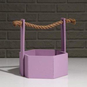 """Кашпо деревянное """"Шестигранник"""", ручка верёвка, лиловый, 20?18?8(23) см"""