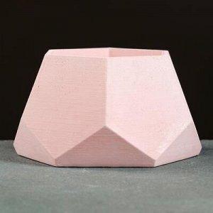 Кашпо Шестиугольник 13 х 7,5 см розовый