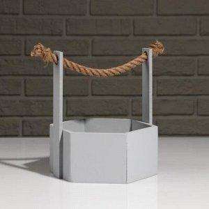 """Кашпо деревянное """"Шестигранник"""", ручка верёвка, серый, 20?18?8(23) см"""