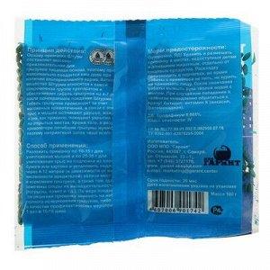Зерновая приманка от грызунов Штурм, пакет 100 г