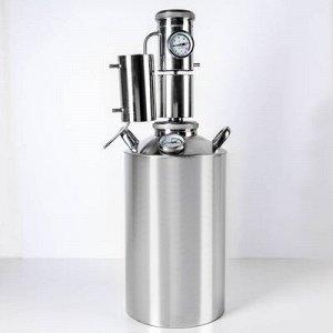 Дистиллятор «Лидер-5А», 20 л, горло 10 см, клапан
