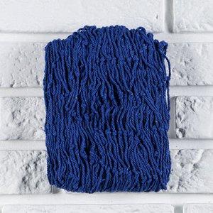 Сетка 100*200 см, синяя