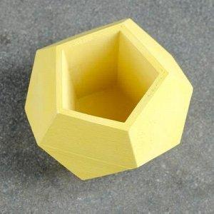 Кашпо Пятиугольник 12 х 9 см желтый