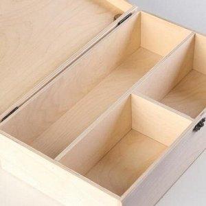 Подарочный ящик 34?21.5?10 см деревянный, с закрывающейся крышкой