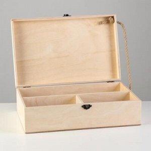 Подарочный ящик 34?21.5?10 см деревянный, с закрывающейся крышкой, с ручкой