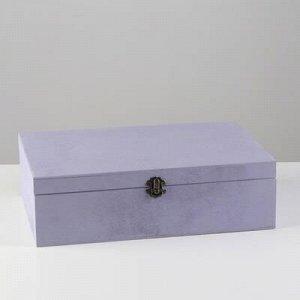 Подарочный ящик 34?21.5?10 см деревянный, с закрывающейся крышкой, фиолетовый
