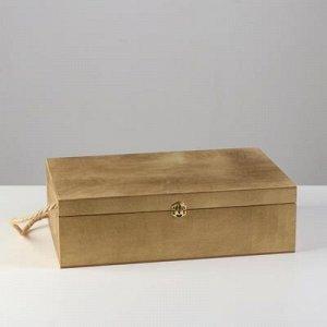 Подарочный ящик 34?21.5?10 см деревянный, с закрывающейся крышкой, с ручкой, коричневый