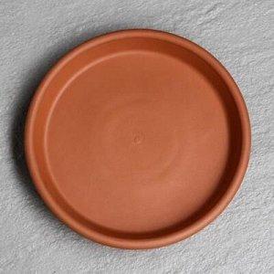 Поддон для цветочного горшка, диаметр 14.5 см, красная глина