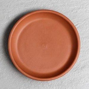 Поддон для цветочного горшка, диаметр 17.5 см, красная глина
