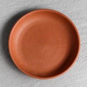 Поддон для цветочного горшка, диаметр 21 см, красная глина