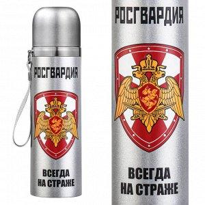 """Металлический термос """"Росгвардия"""" – """"Всегда на страже!"""" №36"""