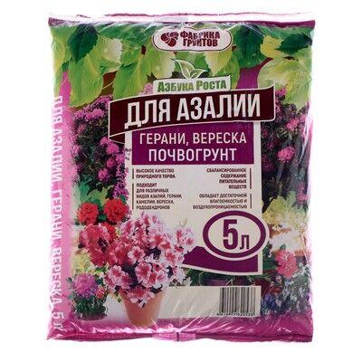 Садим и Огородим. Оформляем Загородное Пространство!   — Цветочные грунты — Удобрения и грунт