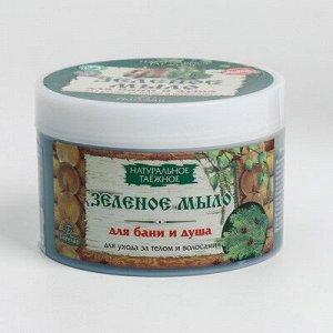 """Мыло для бани и душа, для ухода за телом и волосами натуральное таежное """"Зеленое"""" 450 мл"""