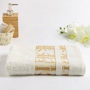 Полотенце махровое Бамбук 002 70х130 см, св.кремовый, бамбук 100%, 450г/м2