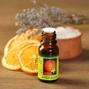 """Эфирное масло """"Апельсиновое"""" в индивидуальной упаковке, 10 мл"""