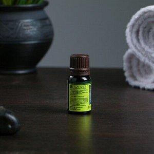 Эфирное масло Розмарина в индивидуальной упаковке 10 мл