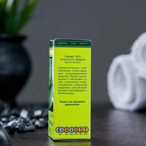 Эфирное масло Пачули в индивидуальной упаковке 10 мл
