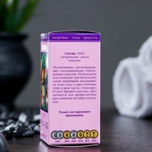 """Жирное масло """"Миндальное"""" в индивидуальной упаковке, 25мл"""