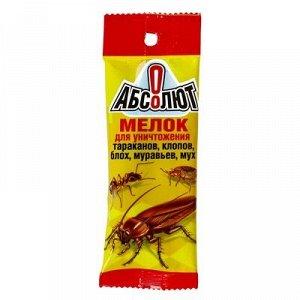 """Мелок """"Абсолют"""" для уничтожения насекомых, пакет, 1 шт"""