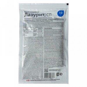 Средство от сорняков избирательного действия «Лазурит», пакет из водорастворимой плёнки, 10 г