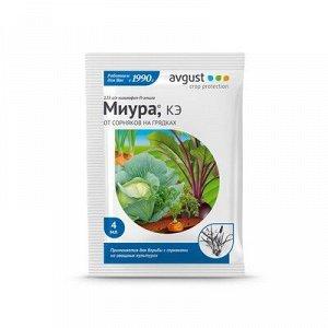 """Средство для борьбы с сорняками на овощных культурах """"Миура"""", 4 мл"""