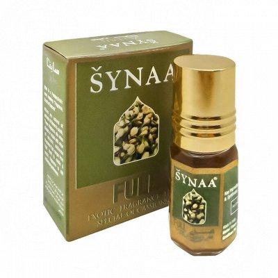 Asha*nti - Магазин индийских товаров!  — Эфирные и парфюмерные масла — Витамины, БАД и травы