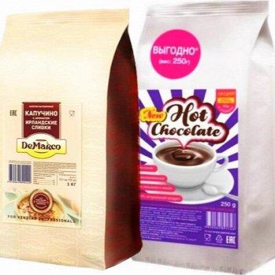☕ 50 оттенков кофе. Большая скидка на Германию и моносорта — Горячий шоколад, Капучино и Кофе растворимый DeMarco — Какао и горячий шоколад