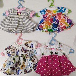 Платье для куклы ростом 40-44см