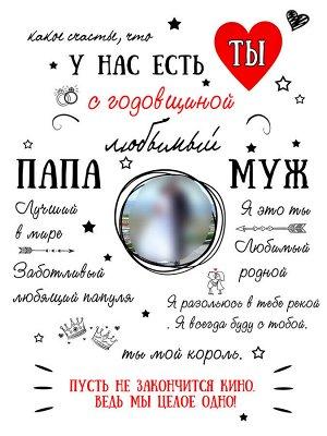 Постер Представляет собой плотную бумагу формата А4 Ваше фото, которое будут расположено в центре, отправьте на почту tituj@mail.ru с ОБЯЗАТЕЛЬНЫМ указанием своего ника.