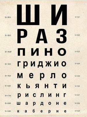 Постер Представляет собой плотную бумагу формата А4
