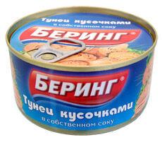Беринг-Тунец кусочк. в с/с  185гх48 с/к  ж/б