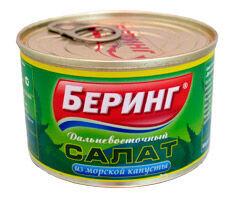 """Беринг-Салат из мор.кап.c/кл 220гх48 ж/б """"Дальневосточный"""""""